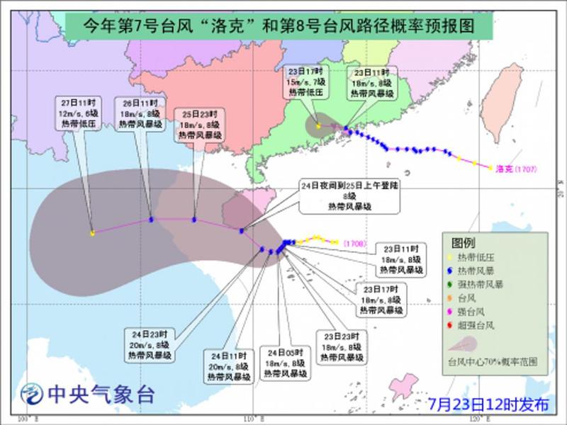 第五天 海棠湾-五指山