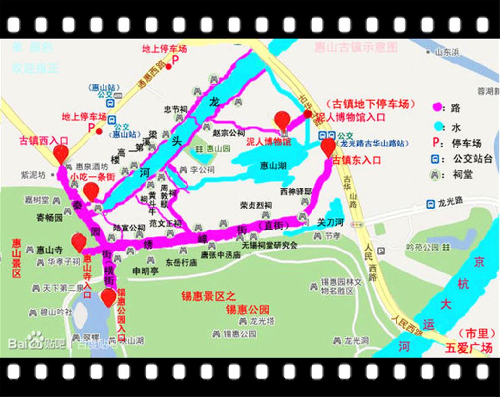 无锡惠山地图全图大图