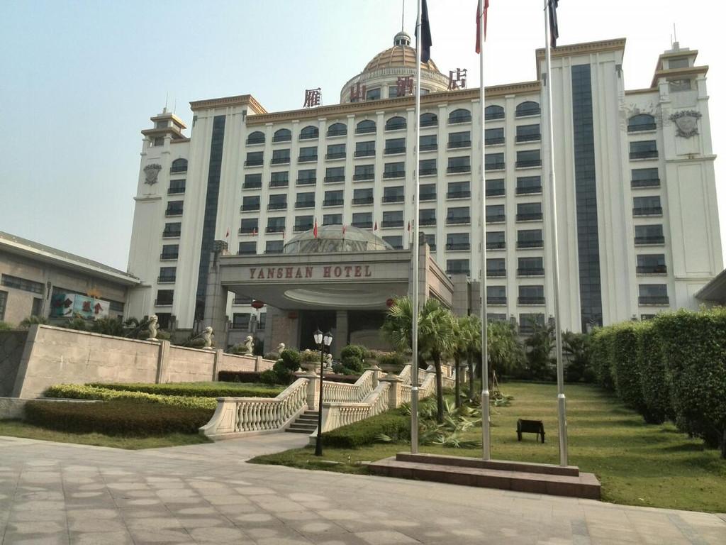 第1天 2013-10-03 鹤山银业雁山酒店