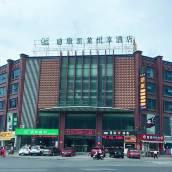 上海迪康凱萊悅享酒店