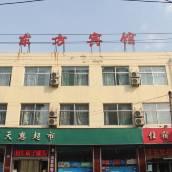 原平東方賓館