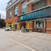 城市便捷酒店(上海松江新城地鐵站店)(原加健酒店)