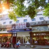 下一站·天逅hotel(蘇州觀前宮巷店)