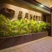 台北星辰大飯店
