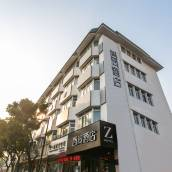 Zsmart智尚酒店(蘇州觀前街地鐵店)