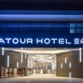北京復興門亞朵酒店