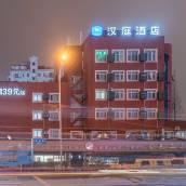 漢庭酒店(上海陸家嘴張楊路店)(原張楊路店)