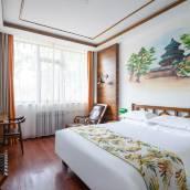 時光漫步懷舊主題酒店(北京國家體育總局天壇店)