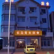 長島青年旅舍