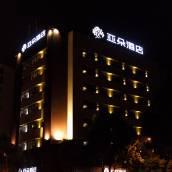 宜興人民路亞朵酒店