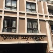西隆城市酒店