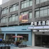 上海璞真酒店