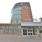 北京觀唐假日酒店