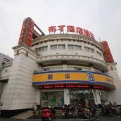 布丁酒店(上海復旦兒科醫院店)