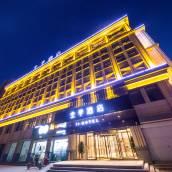 全季酒店(聊城濱河大道店)