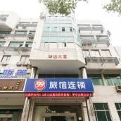 99旅館連鎖(蘇州新區商業街店)