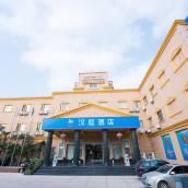 漢庭酒店(上海浦江聯航路地鐵站店)