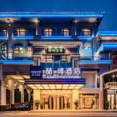 喆啡酒店(成都昌路地鐵站店)