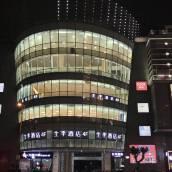 全季酒店(上海虹橋婁山關路地鐵站店)