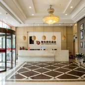 雅悅精緻酒店(濟南軍區960總醫院店)