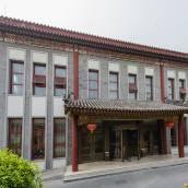 和頤酒店(北京朝陽公園郡王府店)