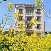 羅平花海公寓