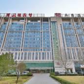 寓居服務公寓(北京霄雲里8號店)