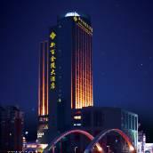 蕪湖新百金陵大酒店