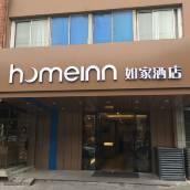 如家酒店(蘇州新區濱河路地鐵站店)