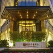 莫干山德藍君亭酒店