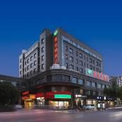 維也納酒店(上海靜安高平路店)