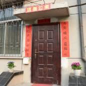 北京珞珈公寓