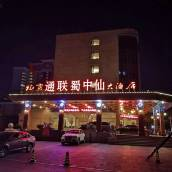 北京通聯太和大酒店