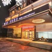 揚州和煦·輕奢酒店