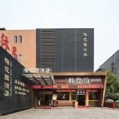 廣州梅花園酒店