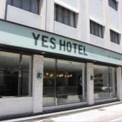 台東樂知旅店