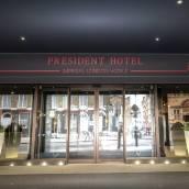 總統大酒店