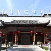 上海乾湯國際溫泉酒店