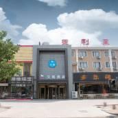 漢庭酒店(青島流亭機場店)