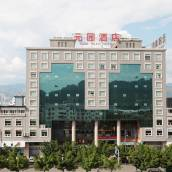 西昌元園酒店