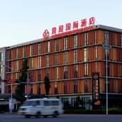 蘇州建屋國際酒店