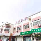 同城商務賓館(蘇州金雞湖博覽中心店)