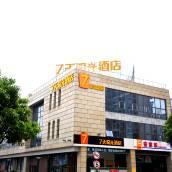 7天陽光酒店(蘇州工業園區勝浦通江路店)