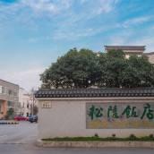 蘇州松陵飯店