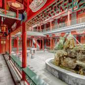 北京雲麓庭院