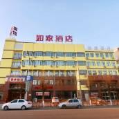 如家酒店(朝陽凌源紅山路店)