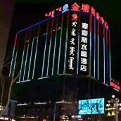 錫林浩特麥豪斯水晶酒店