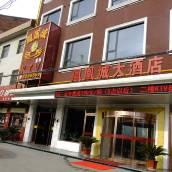 岐山鳳凰城大酒店