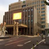 宜興金四季酒店