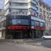 烏蘭察布九洲商務酒店